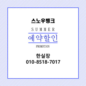로시놀 숏스키1819 Rossignor MINI SUPER 99XPRESS 11 B93
